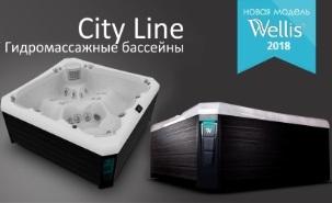 77eb2e56dddd9 baseyn.ua - интернет-магазин бассейнов и оборудования для бассейнов ...